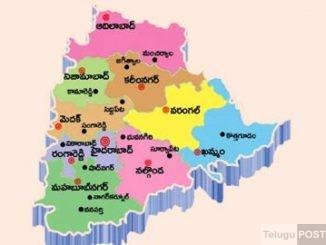 telangana_new_districts_list