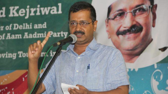 Delhi Chief Minister and AAP leader Arvind Kejriwal