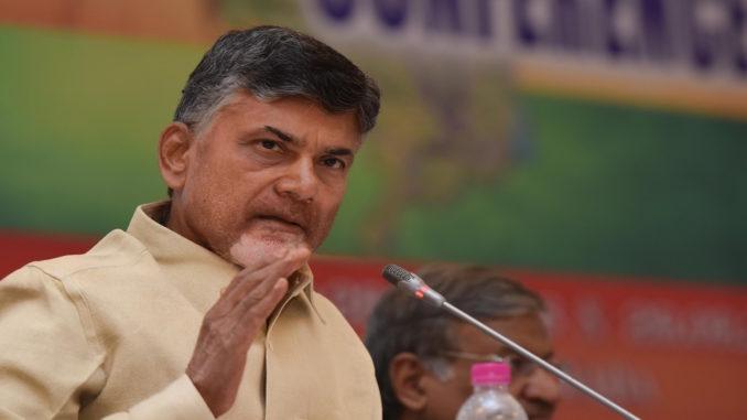Vijayawada: Andhra Pradesh Chief Minister N Chandrababu.