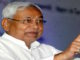 Patna: Bihar Chief Minister Nitish Kumar