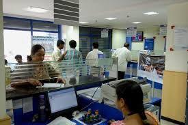 bank_staff