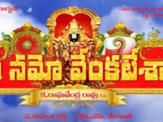 Nagarjuna's-Om-Namo-Venkatesaya