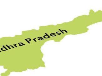 andhra_pradesh_map_logo