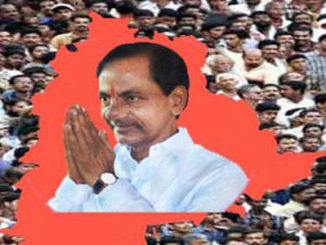 Telangana assembly elections telugu news telangana news