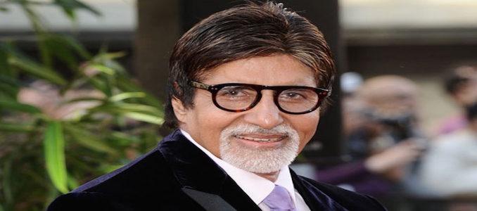 Actor Amitabh Bachchan. (File Photo)