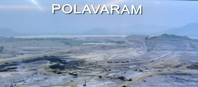 Polavaram_project_1