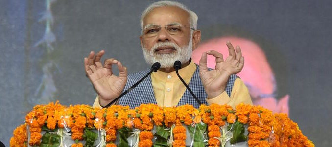 Prime Minister Narendra Modi ( File Photo )