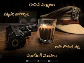nagarjuna_ramgopal_varma_new_movie_poster