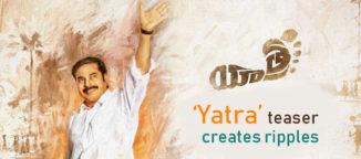 ntr biopic ysr biopic yatra