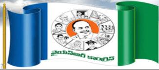 y s jagan The ruling YSR Congress is falling short of majority in the Legislative Council