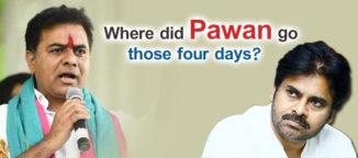Pawan Kalyan KTR meet