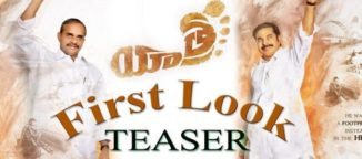 yst Yatra movie telugu post telugu news