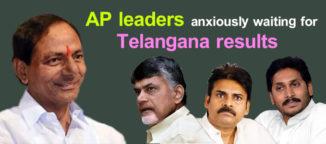 Telangana elections Telugu News Andhra News Andhra Pradesh News