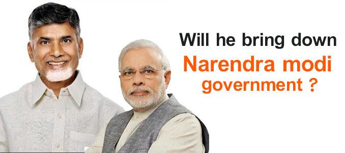 Narendra Modi Chandrababu Niadu Telugu News