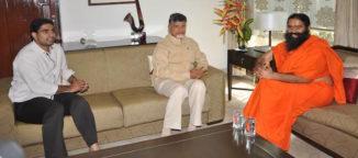 Patanjali group to set up a mega food park in Andhra Pradesh telugu news andhra news