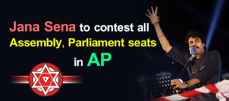 Pawan Kalyan Telugu News Andhra News Andhra Pradesh News