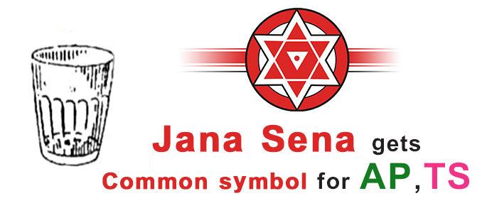 Janasena Symbol