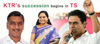 KTR TRS Telangana News