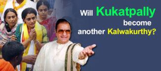 Nandamuri Suhasini Telangana New Telugu News