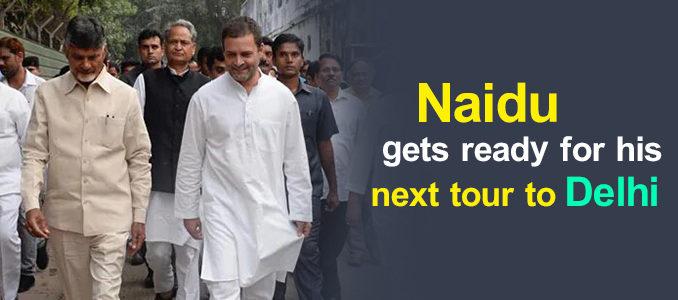 Nara Chandrababu Naidu Rahul gandhi Telugu News Telangana New Andhra News Andhra Pradesh News