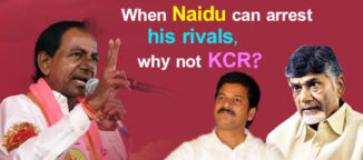 Revanth Reddy KCR Chandrababu Naidu Telugu News Telangana News