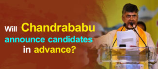 ap elections 2019 telugu post telugu news