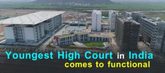 Andhra Pradesh new high court in Amravati telugu post telugu news