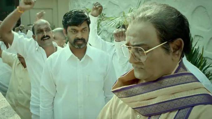 Lakshmi's NTR Ram Gopal Varma