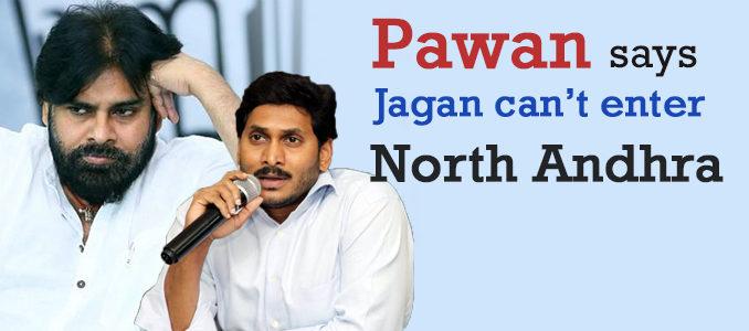 Jana sena Pawan Kalyan Y S Jagan