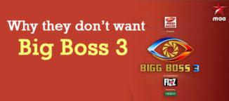 Big Boss 3
