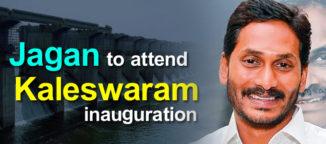 Kaleswaram