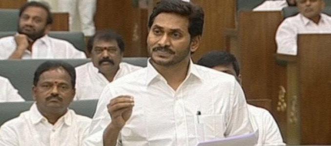 Y S JaganMohan Reddy and Chandrababu naidu in tthe assembly