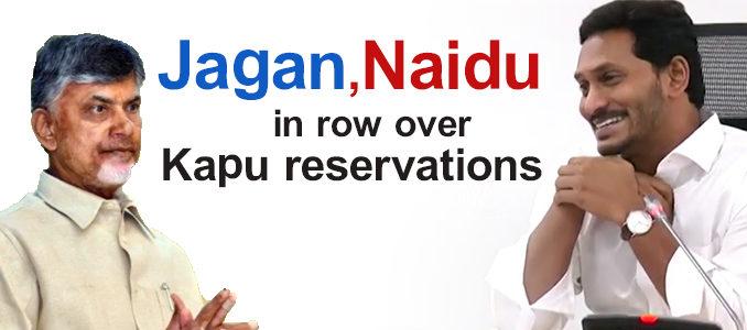 Jaganmohan Reddy Chandrababu naidu