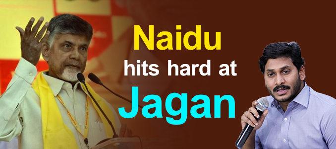 Chandrababu Naidu Jagan Mohan Reddy