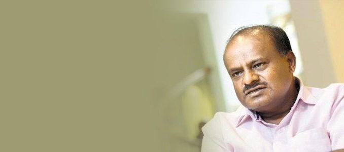 H D Kumaraswamy coalition government in Karnataka