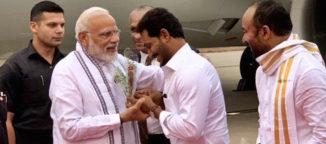 Y S Jagan Narendra modi