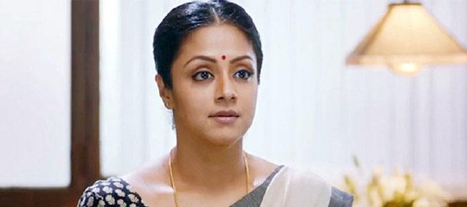 jyothika may act in bangarraju movie