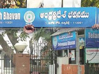 apbhavan