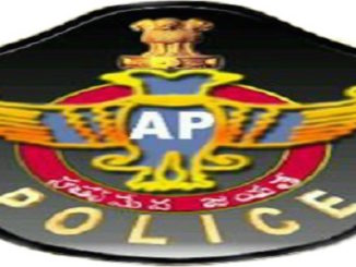 ap police alert