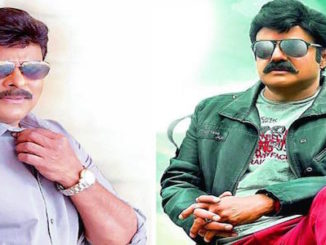 Telugu news telugu post ntr biopic teaser release