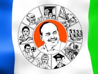 ysr-congress-flag