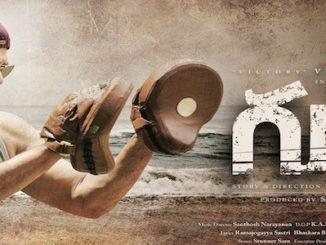 Venkatesh_GURU_First_Look_Poster
