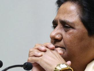 mayavathi vs indian national congress