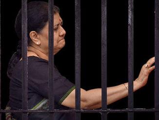 sasi jail new
