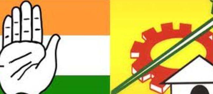 కాంగ్రెస్