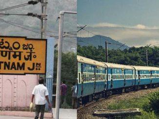 visakha railway zone