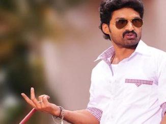 kalyanram next movie zoner