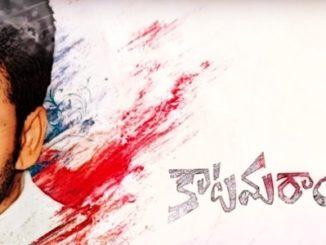 Katama-Rayudu3