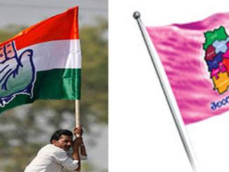 telangana rashtra samithi indian national congress