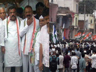 nandyala congress new